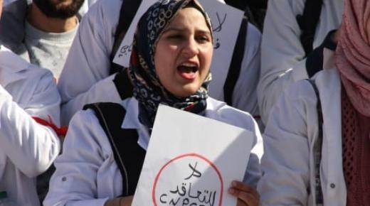 الأساتذة المتعاقدون يعلنون عن مسيرات وينددون بقمع احتجاجاتهم