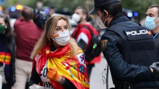 إسبانيا ترجح إنكماش اقتصادها بأكثر من 10% هذا العام
