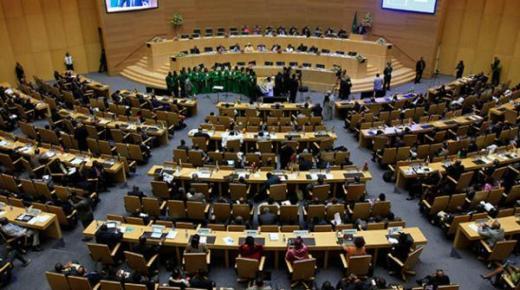 رسميا .. عودة مظفرة للمغرب إلى الاتحاد الإفريقي