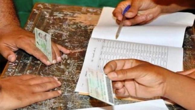 فترة التقييد في اللوائح الانتخابية ابتداء من 22 دجنبر الجاري وإلى غاية 19 فبراير المقبل