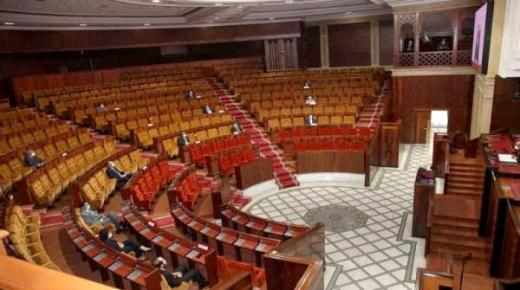 صندوق معاشات البرلمانيين بين الإلغاء والتصفية.. فهل هناك فرق بينهما؟