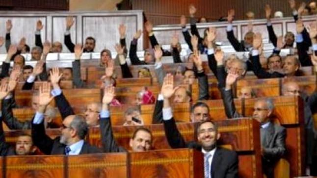 الفيسبوك ينتصر والبرلمان يصوت بإلغاء معاشات البرلمانيين