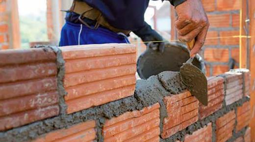 توقعات بانخفاض نشاط البناء خلال الفصل الأول من سنة 2021