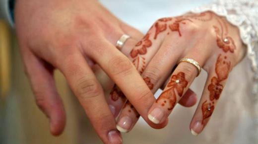 سار للمغاربة.. تمويل المتزوجين حديثا بـ 150 مليون سنتيم