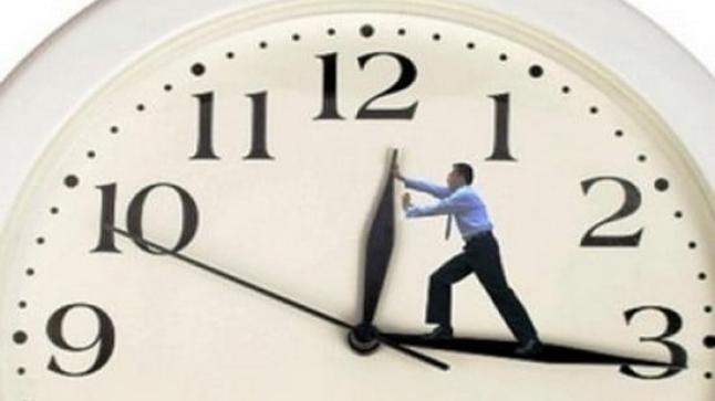الرجوع إلى الساعة القانونية للمملكة ابتداء من الساعة الثالثة من صباح يوم الأحد المقبل