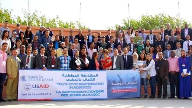 إنطلاق أشغال المناظرة الوطنية لمجالس القيادات الشابة بالمغرب