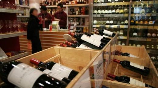 عمالة طنجة تُغْلِق محلات بيع الخمور في جميع أنحاء المدينة