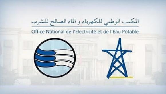 أزغنغان: المكتب الوطني للكهرباء يستخف بالمواطنين مجددا