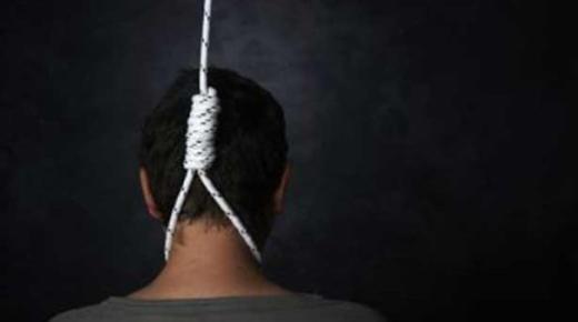 الناظور : انتحار طالب جامعي في ريعان شبابه بأولاد ستوت
