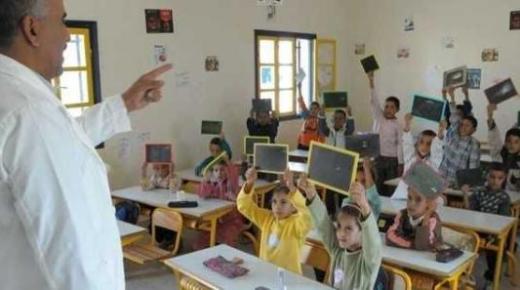 النظام التعليمي نقطة ضعف للمغرب تؤثر على سمعته عالميا