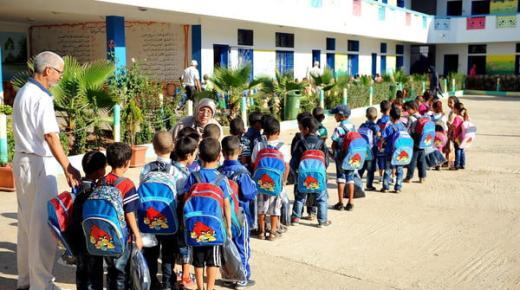 """وزارة التعليم تكشف حقيقة توقيف الدراسة """"حتى إشعار آخر"""" وتوضح مدة العطلة"""