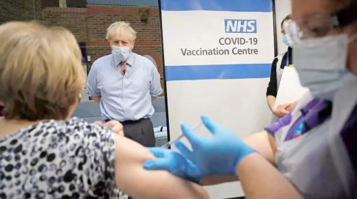 بعد تطعيمهم بلقاح فايزر.. السلطات النرويجية تفتح تحقيقا في وفاة 23 شخصا