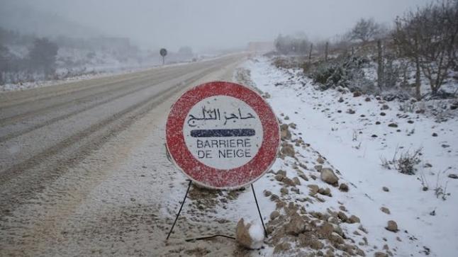 بالفيديو.. السلطات تطالب الزوار بمغادرة إفران لهذا السبب
