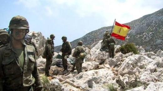 جزر مغربية تتحول إلى قواعد عسكرية للإسبان