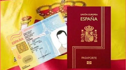 إسبانيا تجرد آلاف المغاربة من الجنسية و أوراق الإقامة لهذا السبب