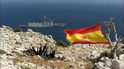 """اعتبرته شرارة لـ""""إعلان الحرب"""".. أحزاب اليسار الإسباني تتصدى لمقترح برلماني يميني بضم وزارة الدفاع إلى لجنة سبتة ومليلية"""