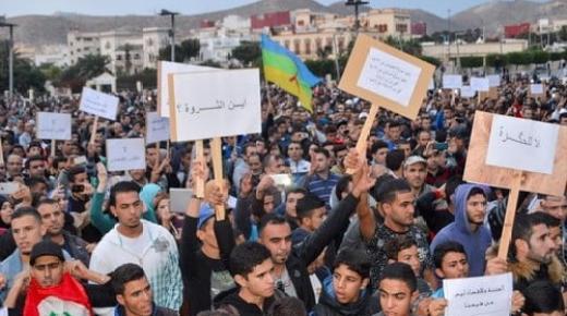 المخابرات الاسبانية تساعد المغرب للتجسس على داعمي الحراك