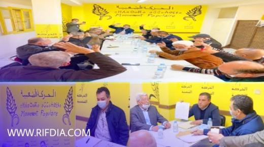 عاجل: نور الدين الصبار كاتبا عاما لحزب السنبلة بالناظور و الرحموني نائبا له (فيديو وصور)