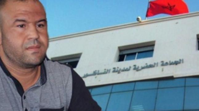 حوليش ونوابه يمثلون أمام قاضي جرائم الأموال حول خروقات التعمير ببلدية الناظور