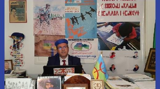 """بمناسبة اليوم العالمي للغات الأم: التجمع العالمي الأمازيغي يدعو لـ""""تفعيل الأمازيغية شعبيّا"""""""