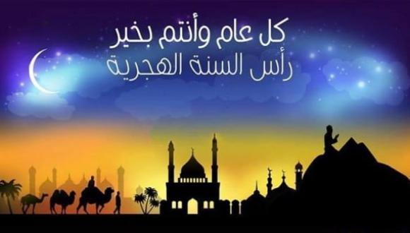 وزارة الأوقاف تعلن عن فاتح شهر محرم 1439ه بالمغرب