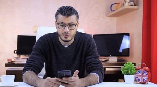 """المدون """"رغيب أمين"""" يتطوع من أجل مسح جميع فيديوهات الفتاة المنقبة"""