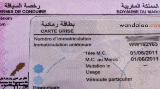 """""""نارسا"""" تكشف تفاصيل جديدة بخصوص مواعيد إيداع ملفات رخص السياقة والبطائق الرمادية"""