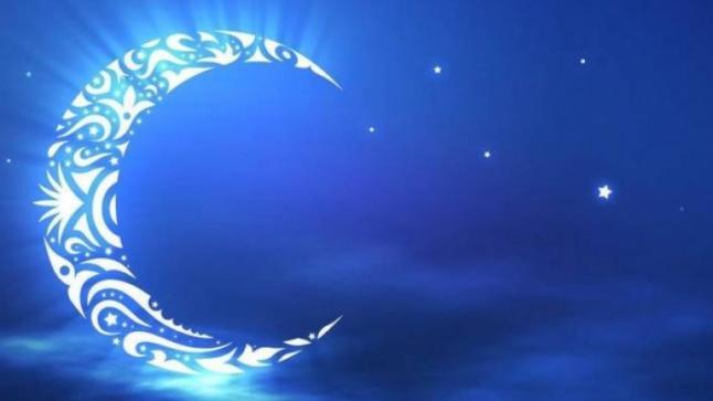 توقعات بتاريخ أول يوم من شهر رمضان المبارك