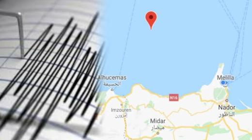 هزة أرضية تضرب سواحل أقاليم الريف في يوم العيد