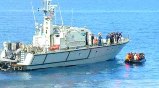 البحرية الملكية توقيف 186 مهاجرا سريا في المتوسط والأطلسي