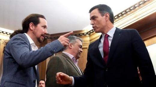 انسحاب إغليسياس من الحكومة الإسبانية.. هل يكون له تأثير إيجابي على العلاقات مع المغرب؟