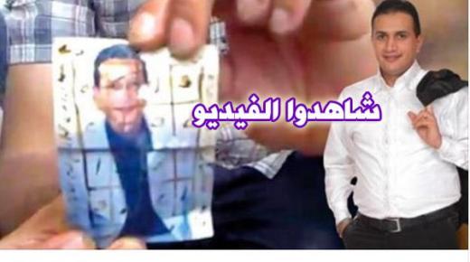 بالفيديو: العثور على صورة فنان مغربي ضمن صور المسحورين بمقبرة تازة