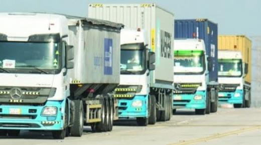 اتفاقية بإعفاء شركات النقل ومهنيي اللوجستيك المتأثرين بكورونا من الضرائب