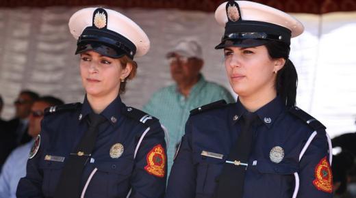 تعيينات جديدة في مناصب المسؤولية بمصالح الأمن الوطني