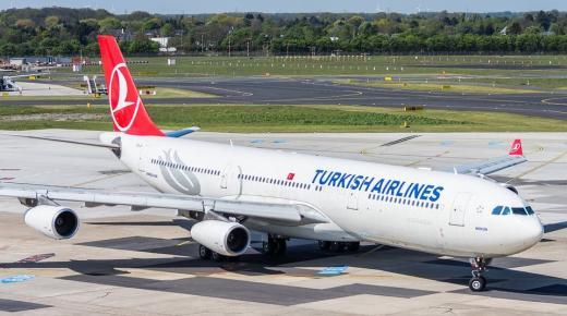 تركيا تطلق رحلات إستثنائية لإعادة مواطنيها العالقين بالمغرب