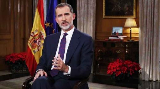 بلاغ: مــلِك اسبانيا مصاب بكورونا
