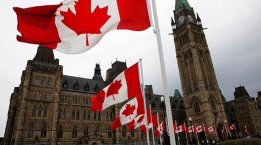 بسبب كورونا.. كندا تسهل إجراءات الحصول على الإقامة الدائمة لحل مشاكل اقتصادية (التفاصيل)