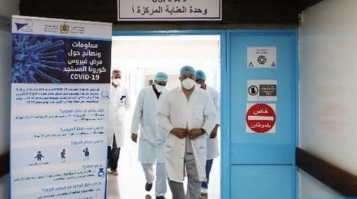 الأطر الصحية بالحسيمة تتفاءل بإحداث مختبر الكشف للتصدي لفيروس كورونا
