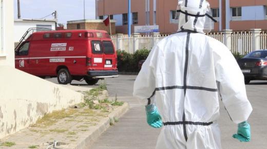 أربع إصابات جديدة بالناظور و 32 بالحسيمة 14 حالة بالدريوش و هذه حصيلة الوفيات خلال الاربع و عشرين ساعة الماضية