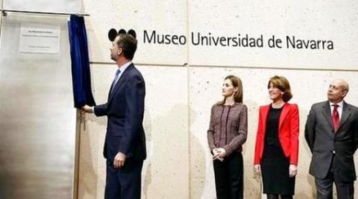 ملك اسبانيا يفتتح متحفا يضم صور التقطت بالريف في بداية القرن 20