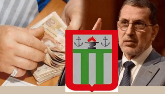 خطير: إجحاف في حق موظفي مجلس إقليم الناظور و حرمان من صرف مستحقات مالية (+وثائق وتفاصيل)
