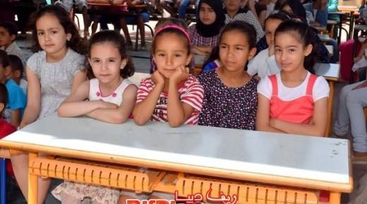 وزارة التربية الوطنية تحدد موعد الدخول المدرسي المقبل