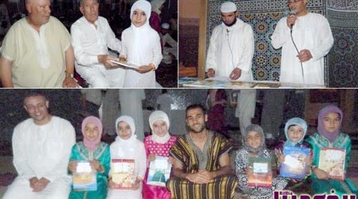 جمعية الإصلاح توزع جوائز مسابقة حفظ القرآن الكريم بمسجد النور ببني شيكر
