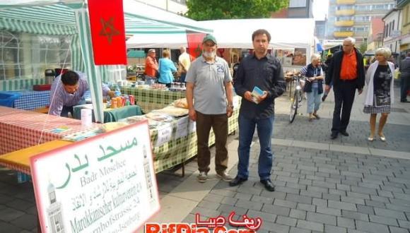 ألمانيا: الجمعية المغربية للإرشاد والإنقاذ -مسجد بدر- تشارك في اليوم العالمي للثقافات
