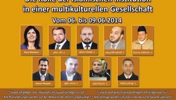 ألمانيا: مصطفى بنحمزة، المقرئ الإدريسي وآخرين.. ضيوف الملتقى السنوي لجمعية طارق بن زياد