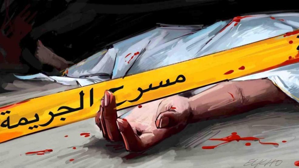 أم تقتل ابنتها القاصر وجيران الضحية يكشفون تفاصيل صادمة