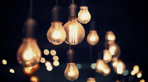 ما سبب انخفاض سعر الكهرباء في إسبانيا إلى أقل من خمسة يورو