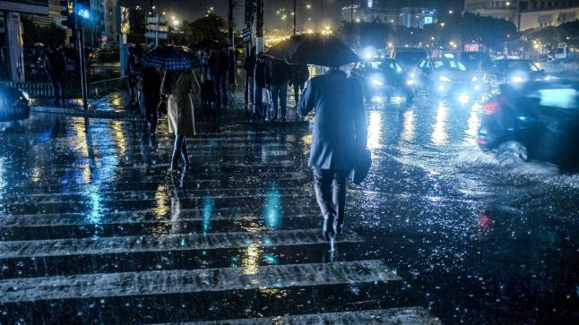 مقاييس التساقطات المطرية المسجلة خلال الـ24 ساعة الأخيرة