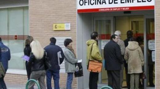 أزيد من 186 ألف مغربي مسجلين في الضمان الاجتماعي بإسبانيا
