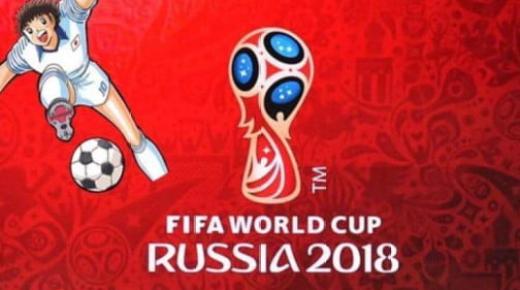 هذه خطة روسيا لمواجهة الشغب في مونديال 2018